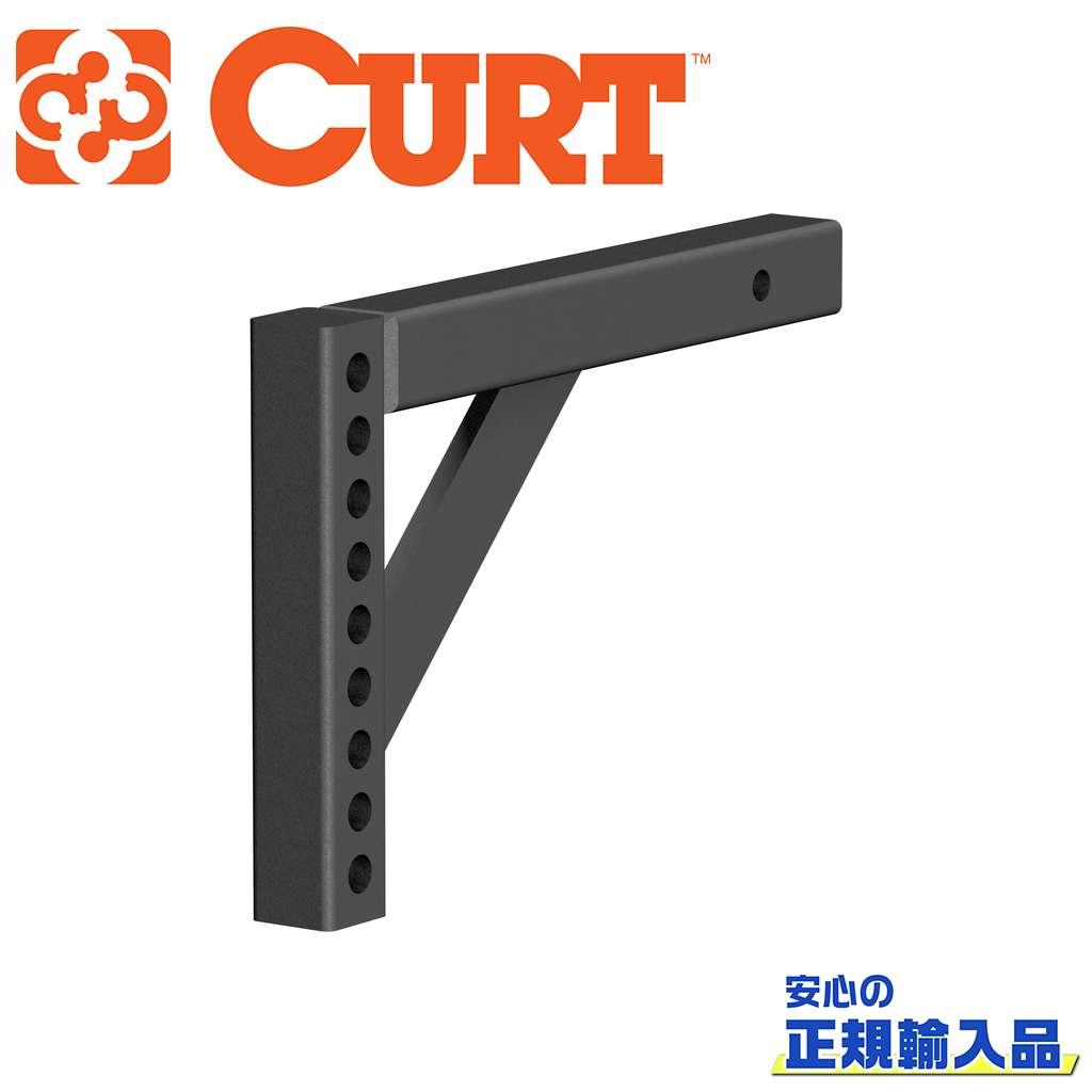 【CURT(カート)正規代理店】ウェイトディストリビューションシャンク長さ 約 14 インチ 汎用