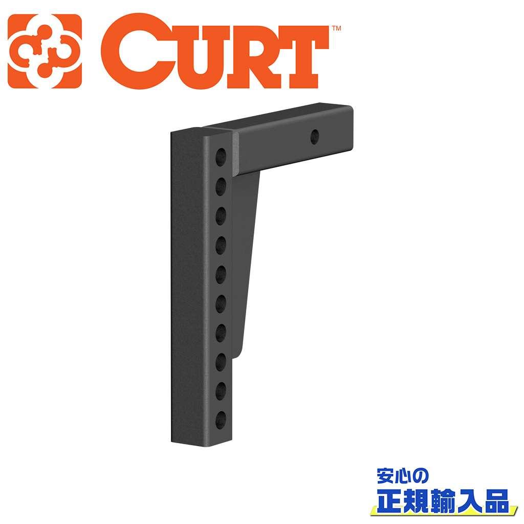 【CURT(カート)正規代理店】ウェイトディストリビューションシャンク長さ 約 7 インチ 汎用