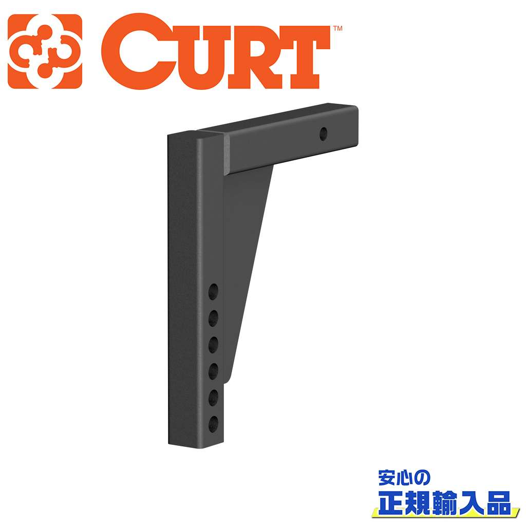 【CURT(カート)正規代理店】ウェイトディストリビューションシャンク長さ 約 9 インチ 汎用