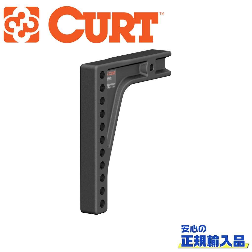 【CURT(カート)正規代理店】ウェイトディストリビューションシャンク レシーバーサイズ 2.5インチ汎用