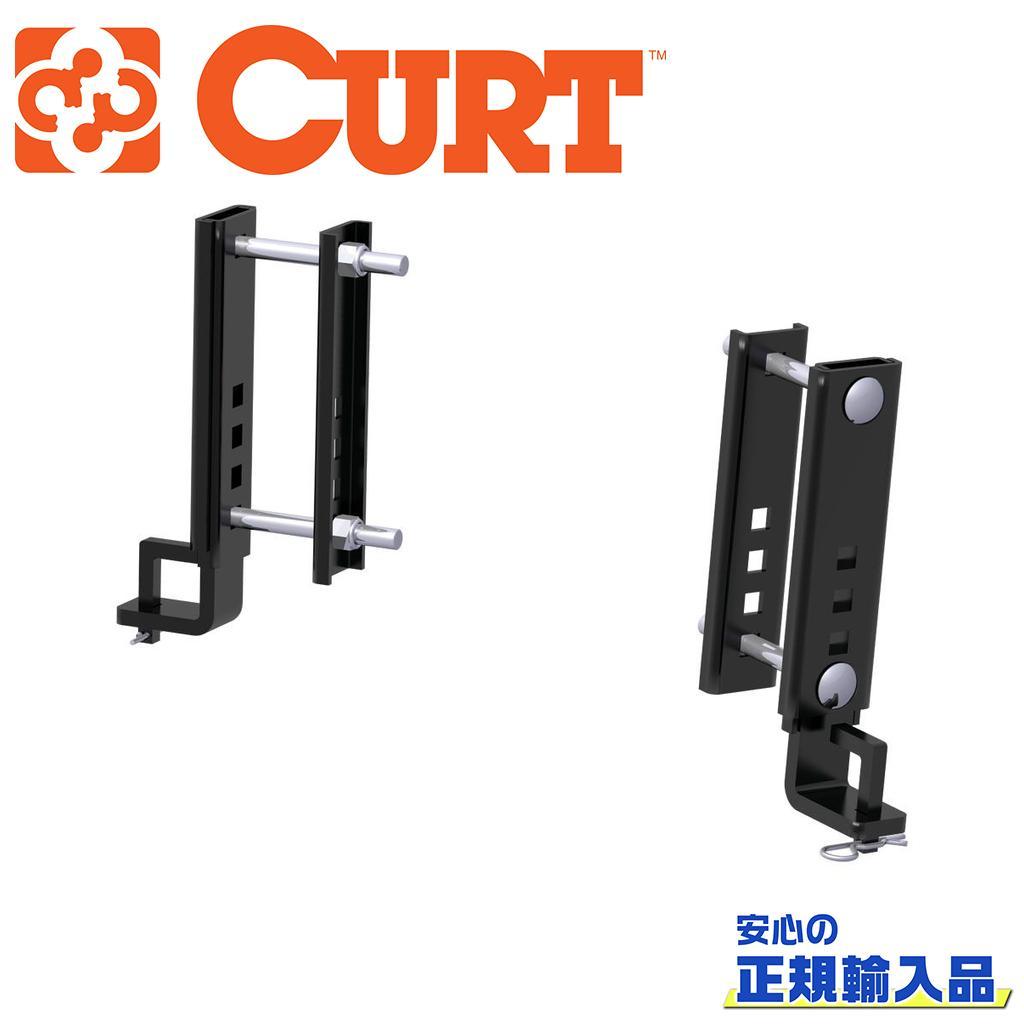 【CURT(カート)正規代理店】アジャスタブル サポートブラケット 交換用 6インチ 2個汎用