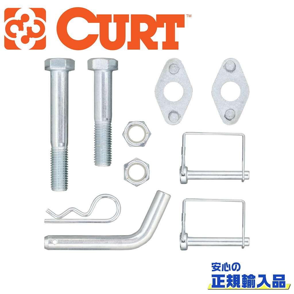 【CURT(カート)正規代理店】ウェイトディストリビューション ハードウェアキット汎用