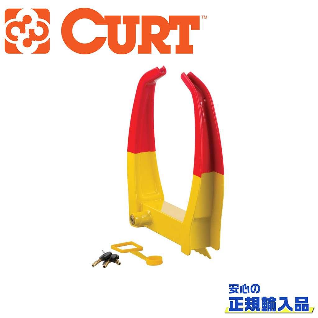 【CURT(カート)正規代理店】ホイールロック/タイヤロック汎用