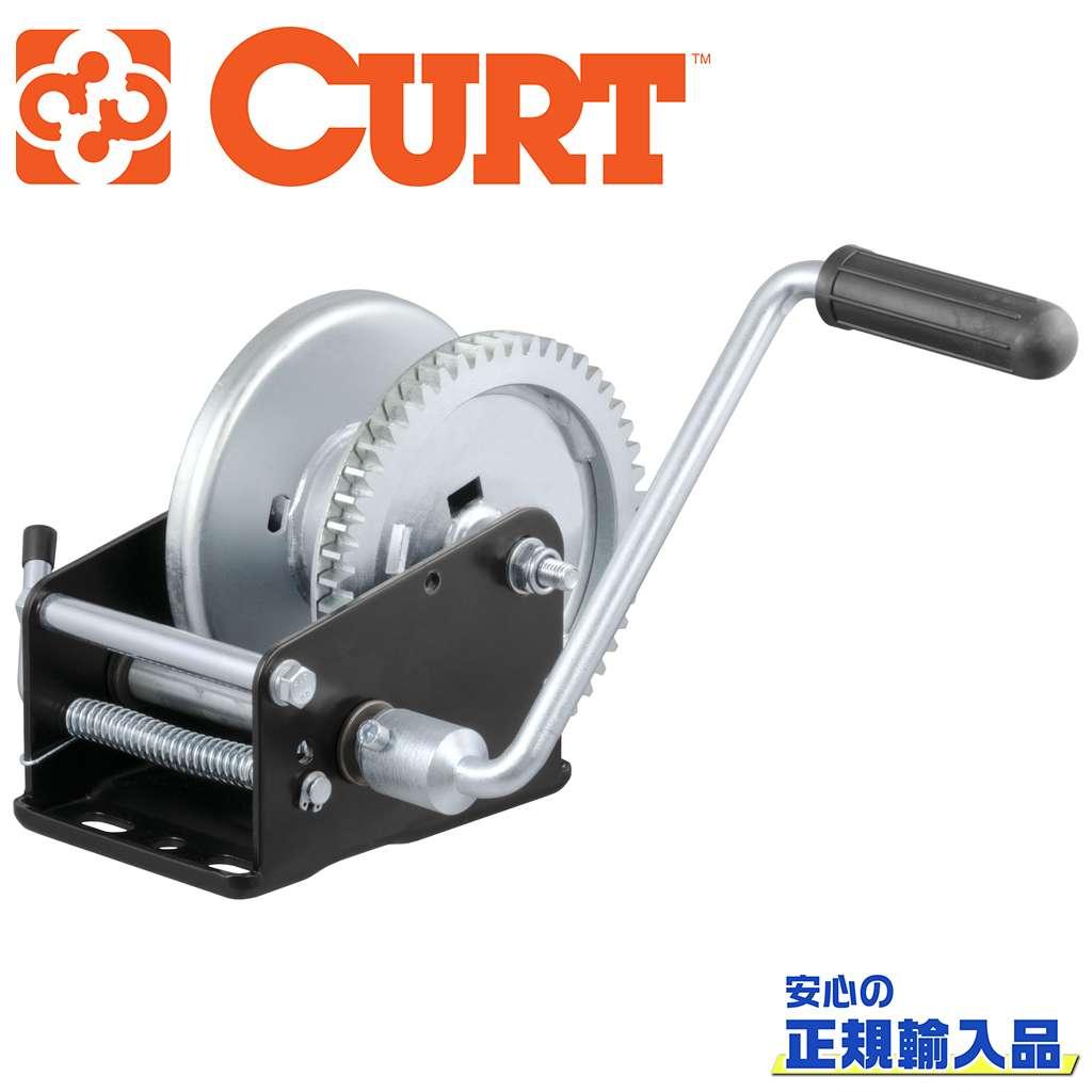 【CURT(カート)正規代理店】ハンドウィンチ 最大能力 1700LB 牽引力 約771.8kg汎用