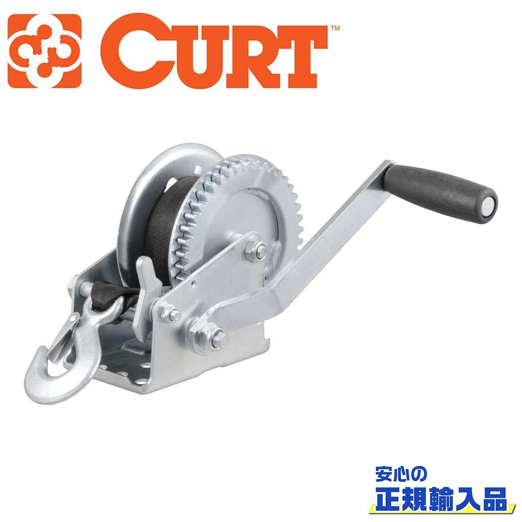 【CURT(カート)正規代理店】ハンドウィンチ ストラップ付 最大能力 1400LB 牽引力 約635.6kg汎用