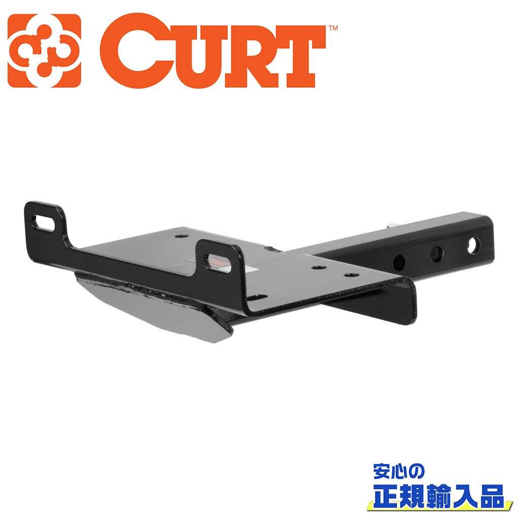 【CURT(カート)正規代理店】ウインチマウントプレートレシーバーサイズ 2インチ汎用