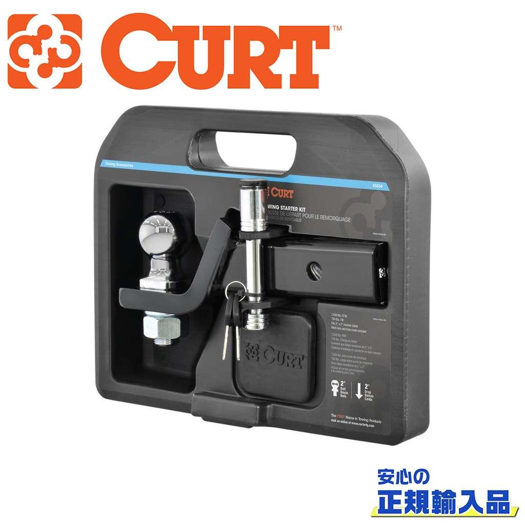 【CURT(カート)正規代理店】トーイングスターターキットレシーバーサイズ 2インチ汎用