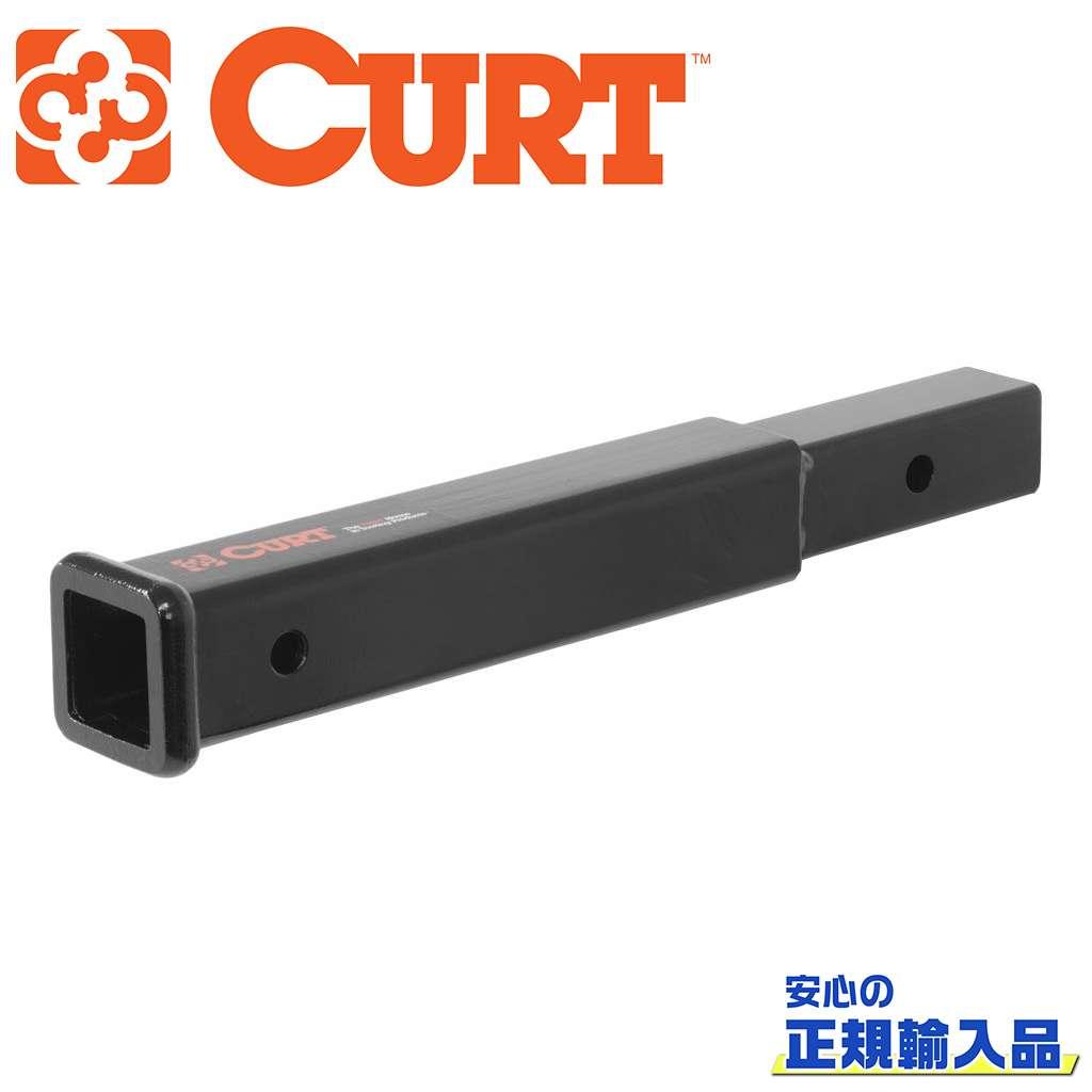 【CURT(カート)正規代理店】14インチ 延長レシーバーレシーバーサイズ 2インチ汎用