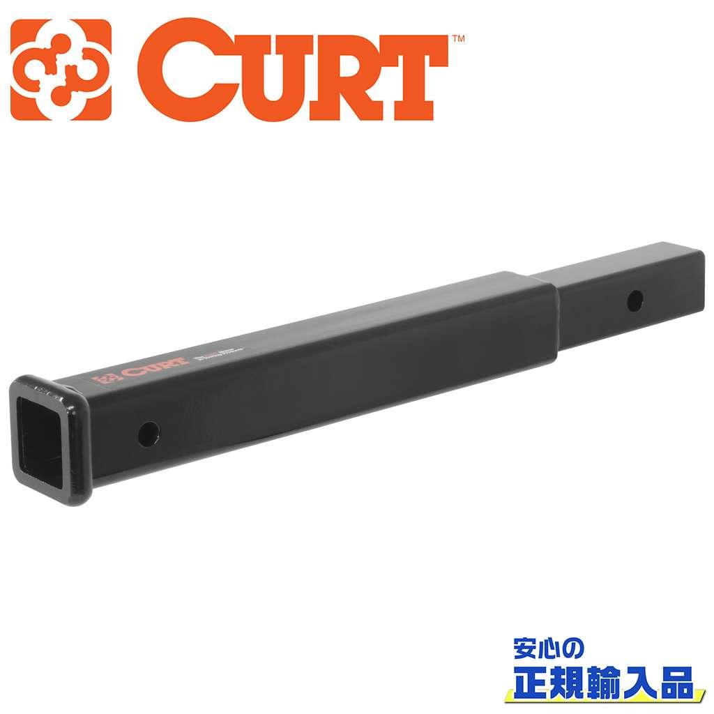 【CURT(カート)正規代理店】18インチ 延長レシーバーレシーバーサイズ 2インチ汎用