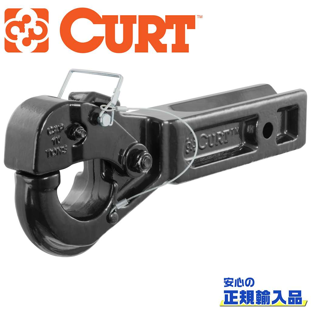 【CURT(カート)正規代理店】レシーバーマウントピントルフックレシーバーサイズ 2.5インチ 牽引力 約9080kg汎用