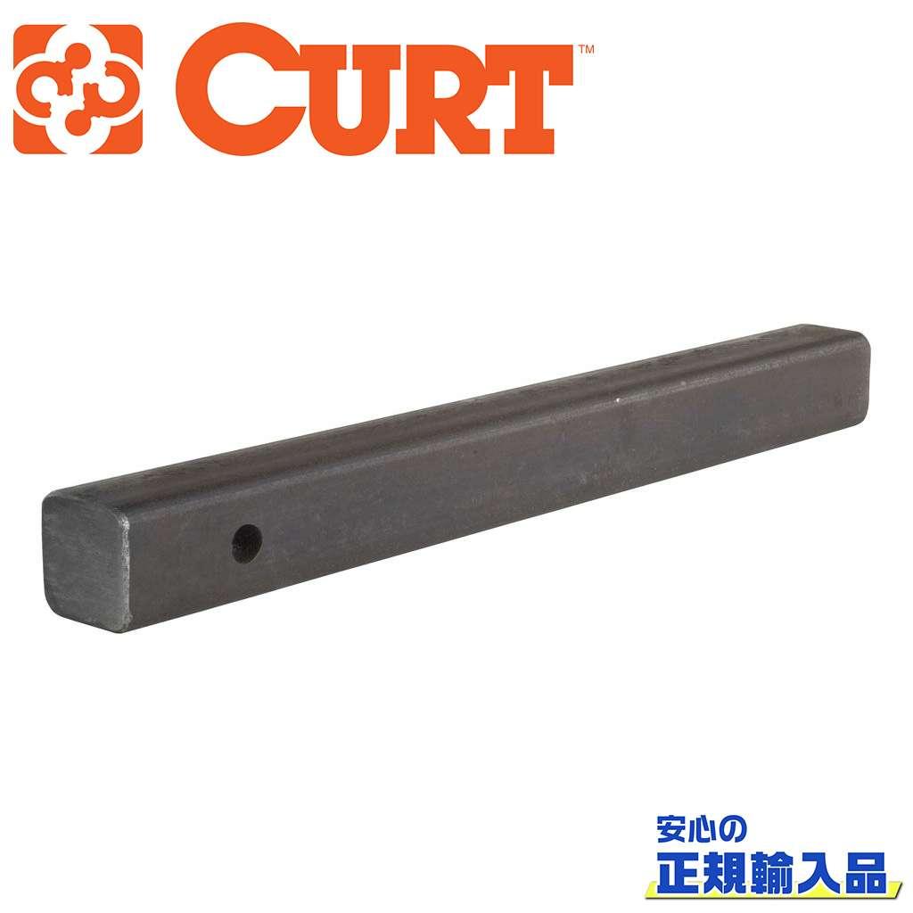 【CURT(カート)正規代理店】20インチ ヒッチバーレシーバーサイズ 2インチ汎用