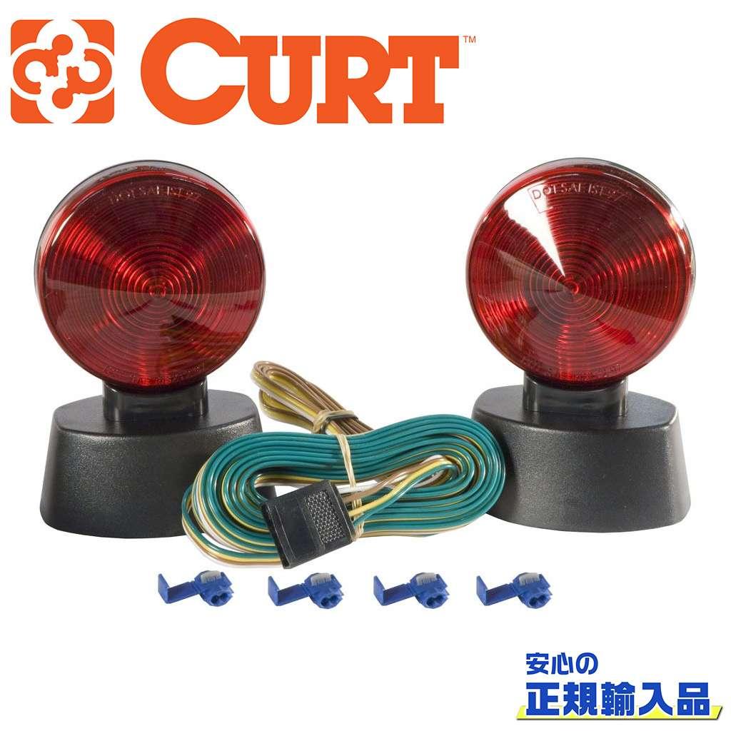 【CURT(カート)正規代理店】トーイングライト マグネティックベース汎用