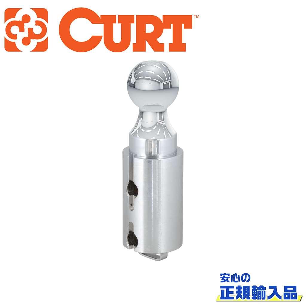 【CURT(カート)正規代理店】ダブルロックグースネックボール汎用