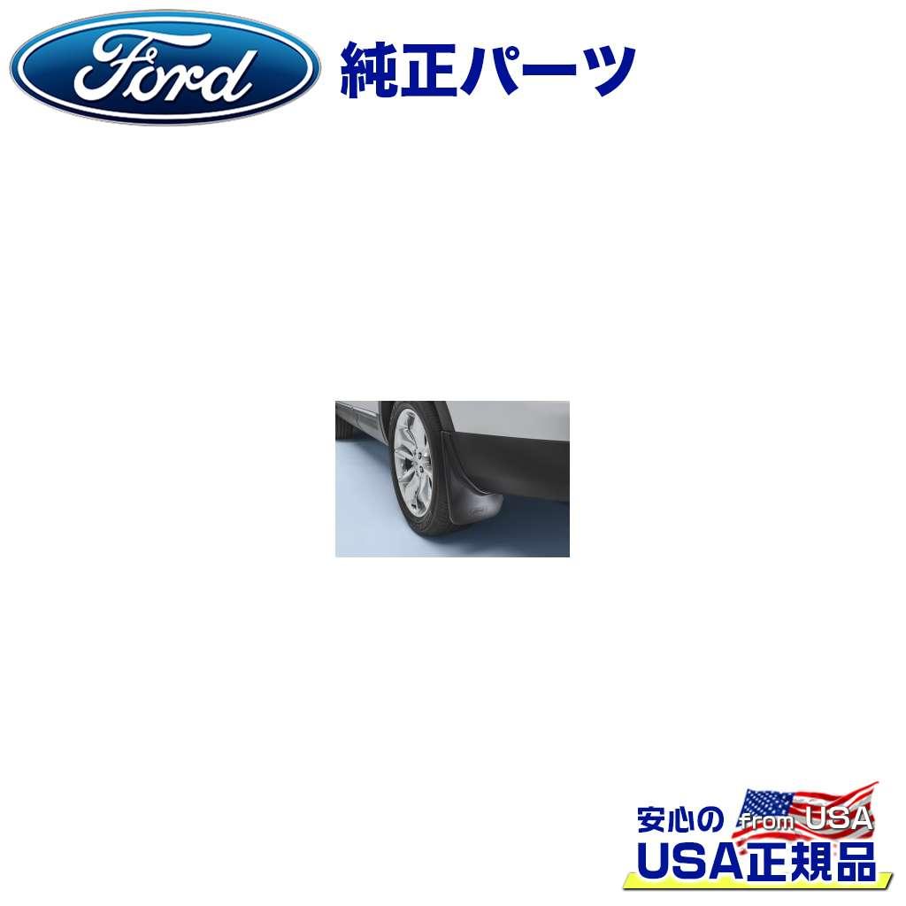 【Ford(フォード)USA正規品】純正パーツ スプラッシュガード マッドガード リア 2ピースFORD フォード エクスプローラー 2011年~2015年