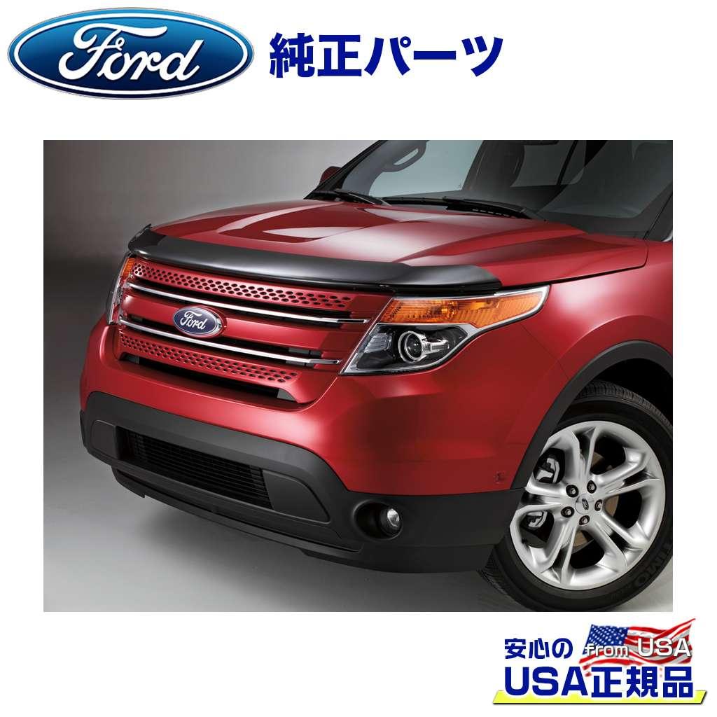 【Ford(フォード)USA正規品】純正パーツ フードディフレクターFORD フォード エクスプローラー 2011年~2015年