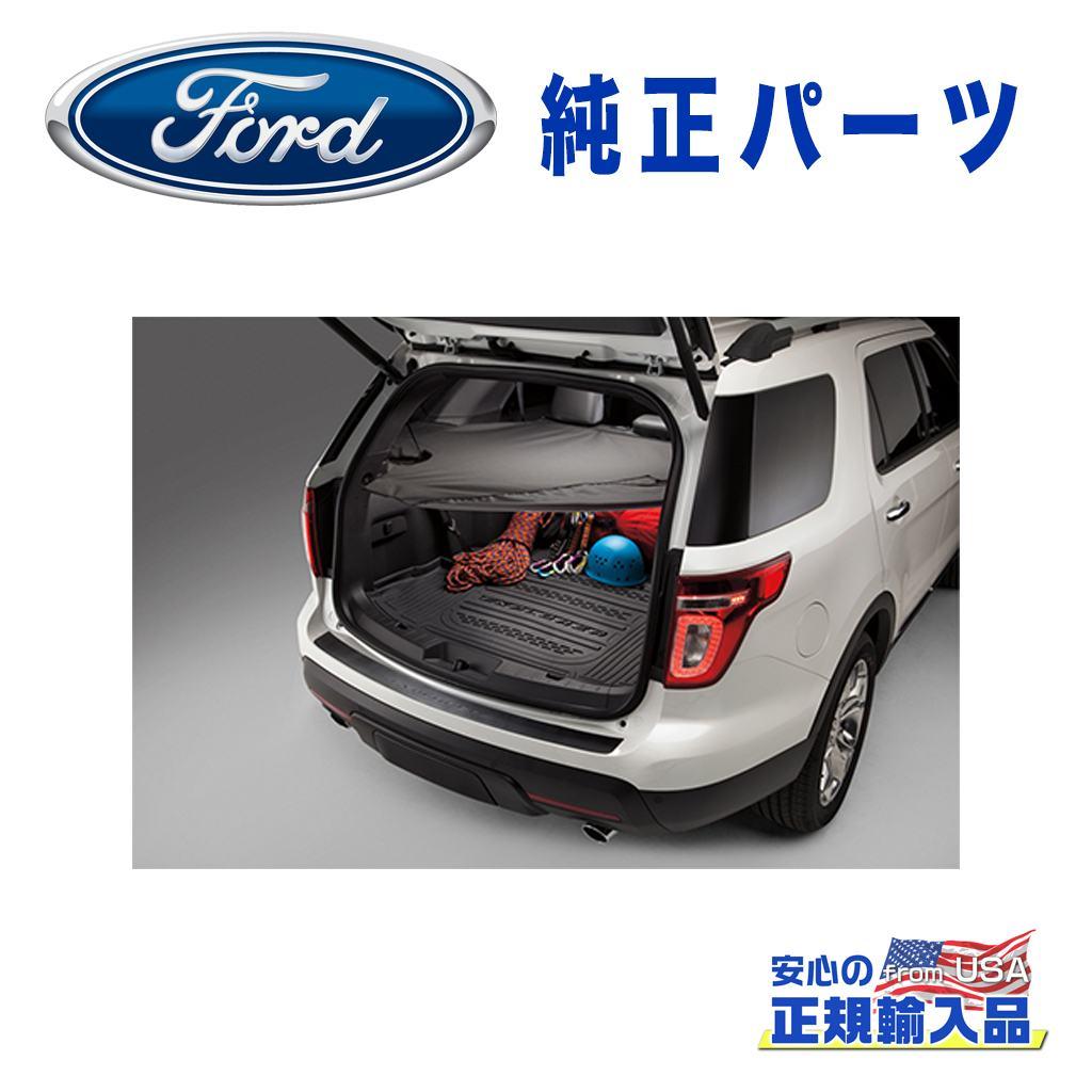 【Ford(フォード)USA正規品】純正パーツ カーゴマットFORD フォード エクスプローラー 2011年~2015年