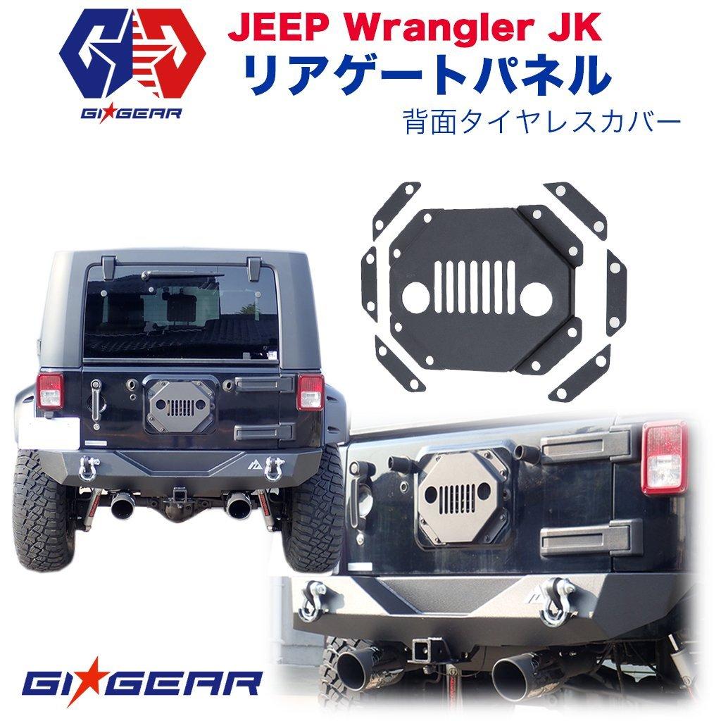 【GI★GEAR (ジーアイ・ギア) 社製】Jeep Wrangler JK ジープ ラングラー リアゲートパネル テールゲートカバー ブラック