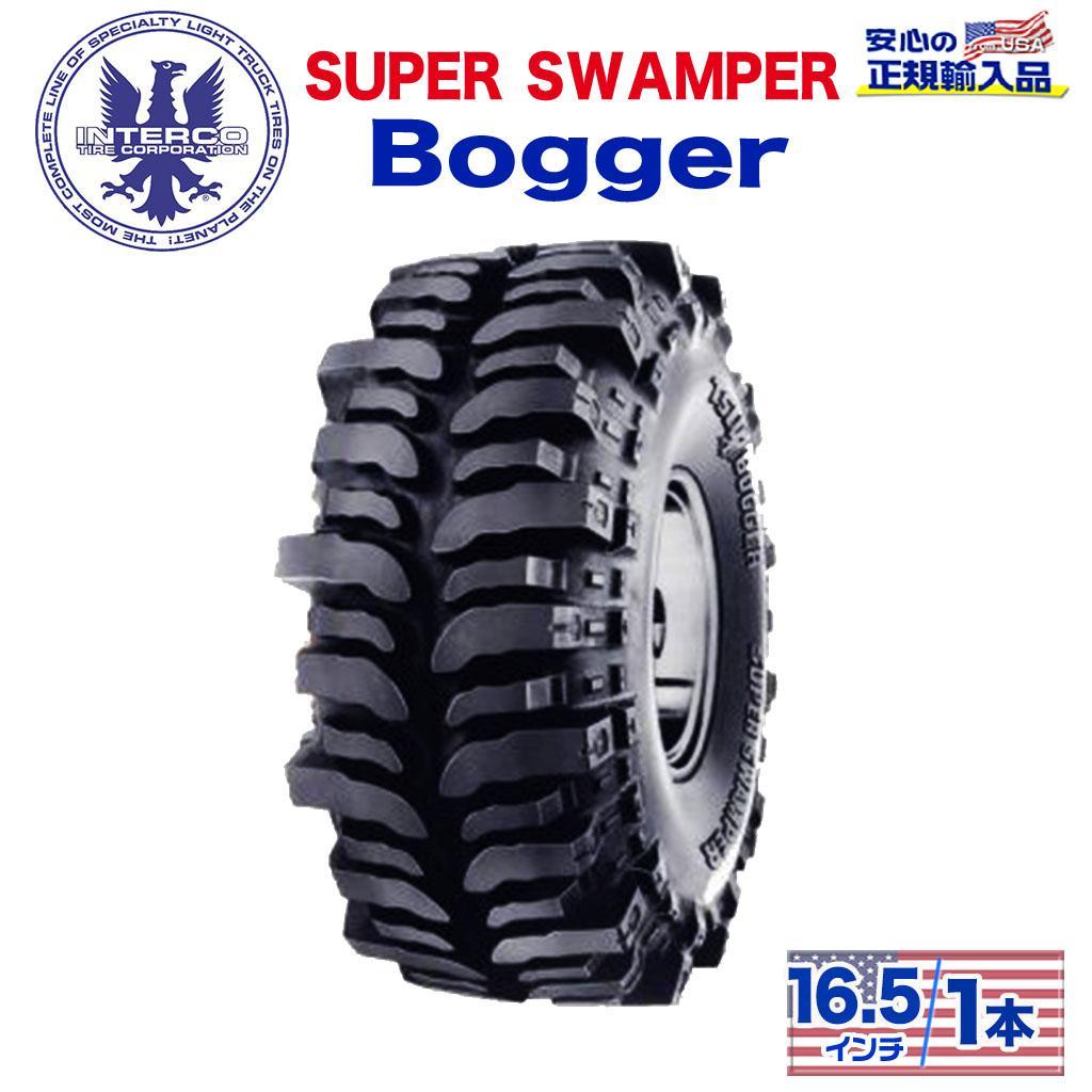 【INTERCO TIRE (インターコタイヤ) 日本正規輸入総代理店】タイヤ1本SUPER SWAMPER (スーパースワンパー) Bogger (ボガー)38.5x11/16.5LT ブラックレター バイアス