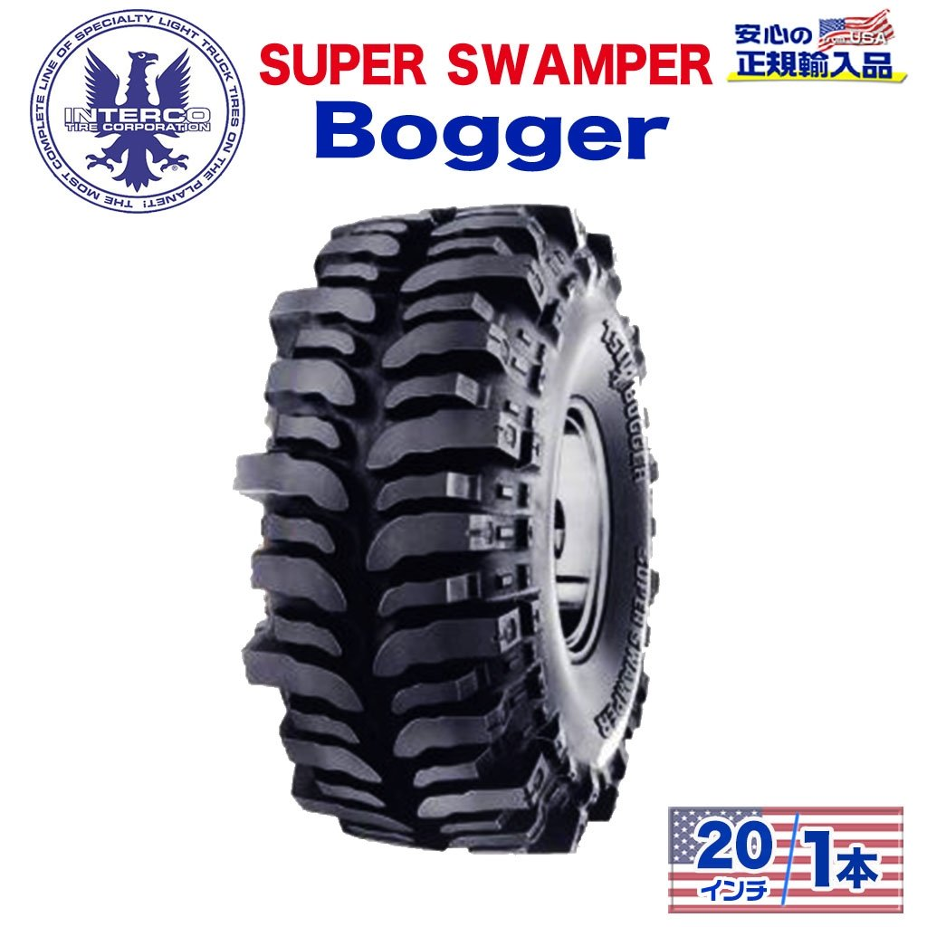 【INTERCO TIRE (インターコタイヤ) 日本正規輸入総代理店】タイヤ1本SUPER SWAMPER (スーパースワンパー) Bogger (ボガー)38.5x13.5/20 ブラックレター バイアス