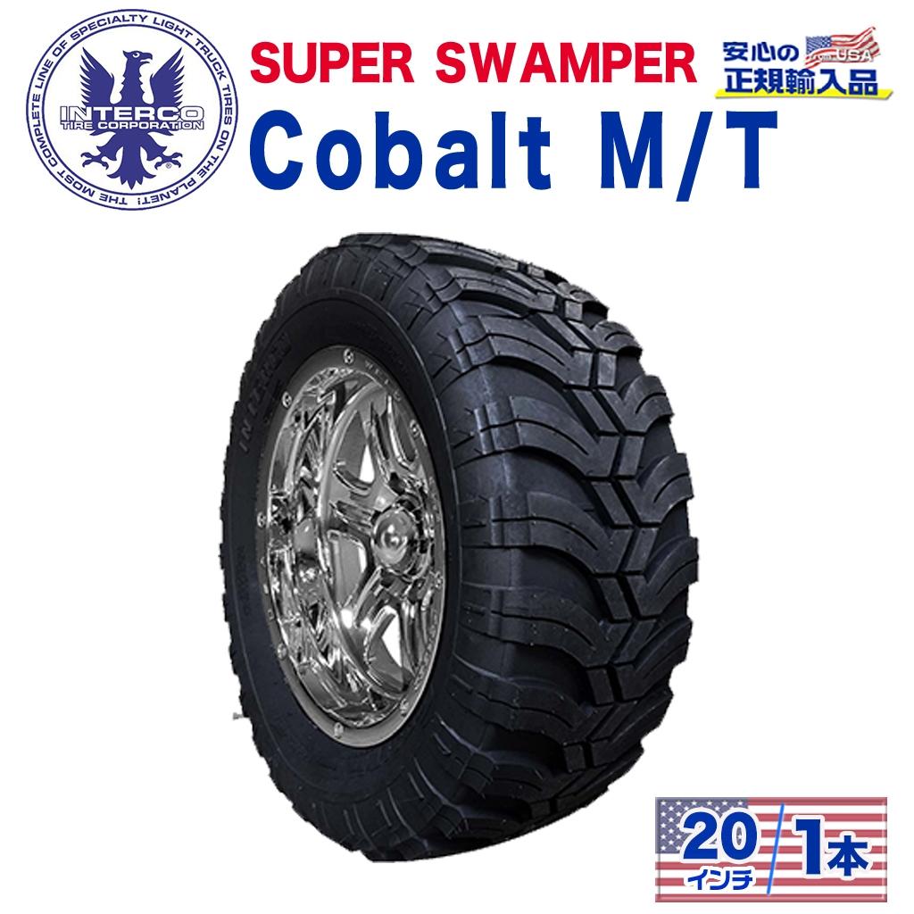 【INTERCO TIRE (インターコタイヤ) 日本正規輸入総代理店】タイヤ1本SUPER SWAMPER (スーパースワンパー) Cobalt M/T (コバルト)35X12.50R20 ブラックレター ラジアル