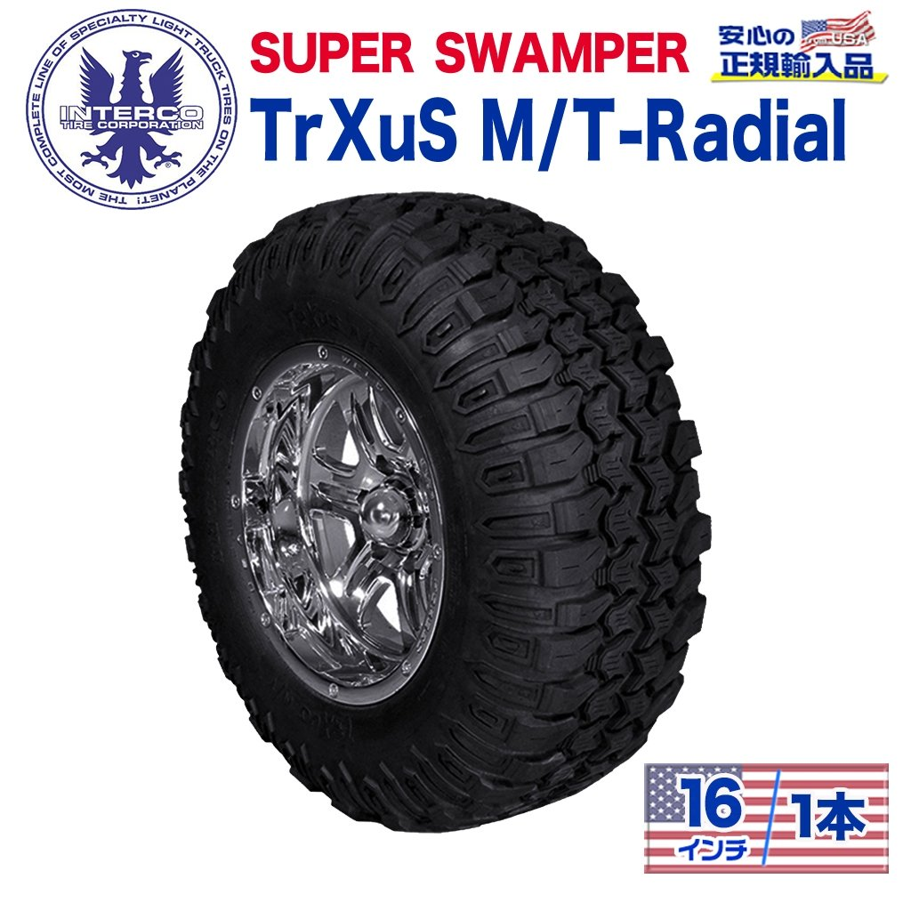 【INTERCO TIRE (インターコタイヤ) 日本正規輸入総代理店】タイヤ1本SUPER SWAMPER (スーパースワンパー) TrXuS M/T - Radial (トラクサス ラジアル)34x12.5R16LT ブラックレター ラジアル