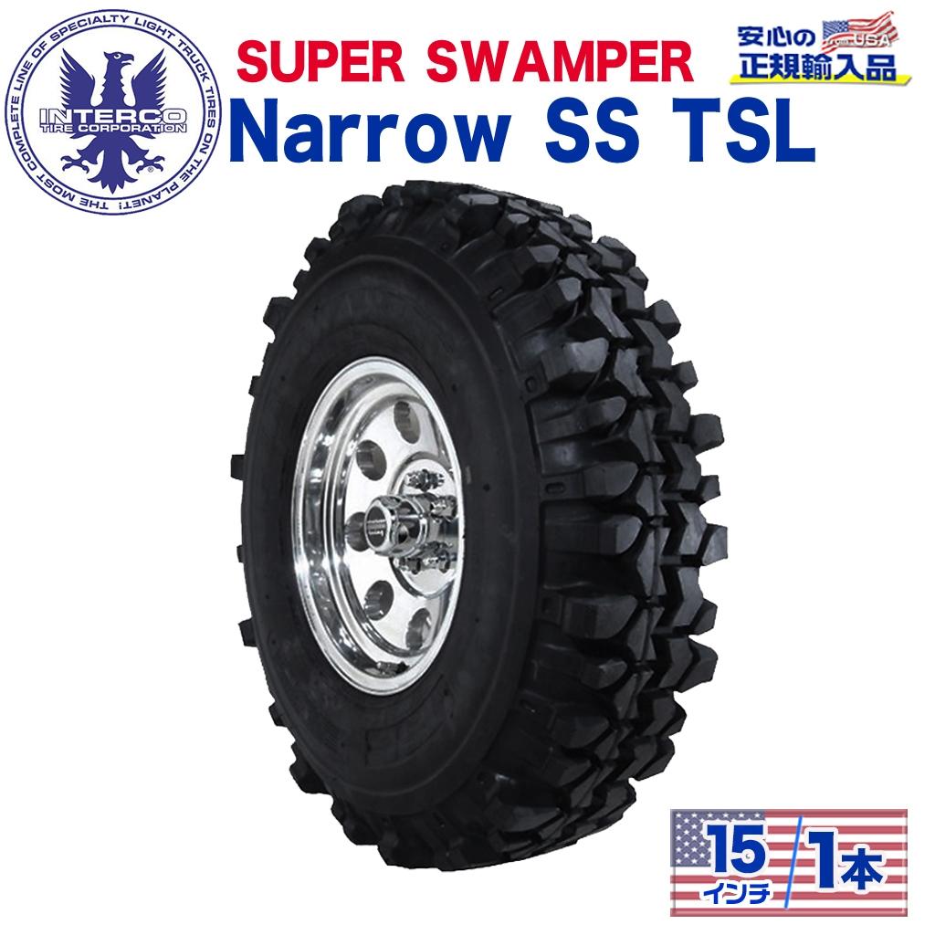 【INTERCO TIRE (インターコタイヤ) 日本正規輸入総代理店】タイヤ1本SUPER SWAMPER (スーパースワンパー) Narrow SS TSL (ナロー)34x9.5/15LT ブラックレター バイアス