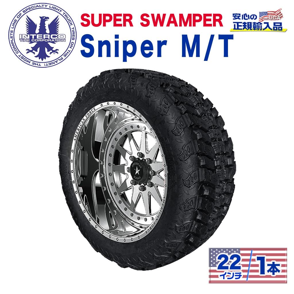 【INTERCO TIRE (インターコタイヤ) 日本正規輸入総代理店】タイヤ1本SUPER SWAMPER (スーパースワンパー) Sniper M/T (スナイパー)38x13.50R22 ブラックレター ラジアル