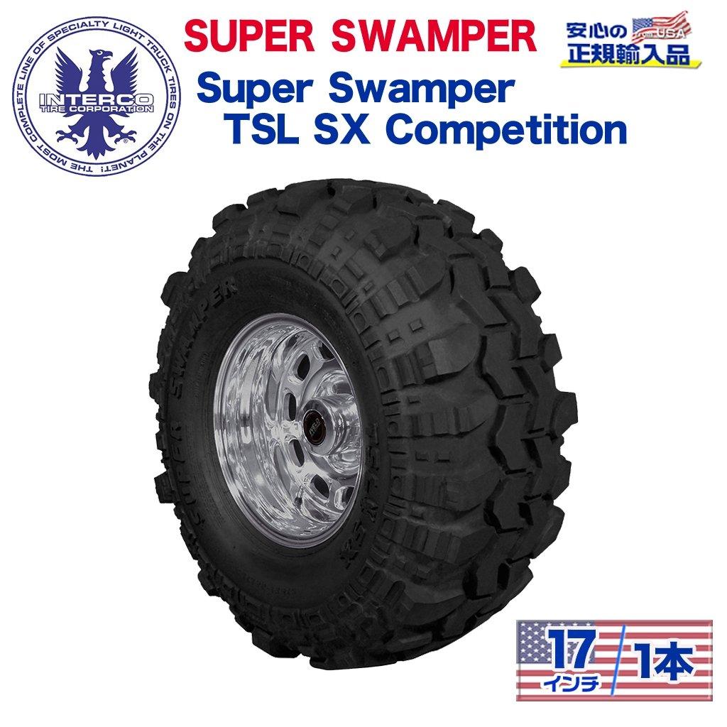 【INTERCO TIRE (インターコタイヤ) 日本正規輸入総代理店】タイヤ1本SUPER SWAMPER (スーパースワンパー) Super Swamper TSL SX Competition (コンペディション)43x14.5/17LT ブラックレター バイアス