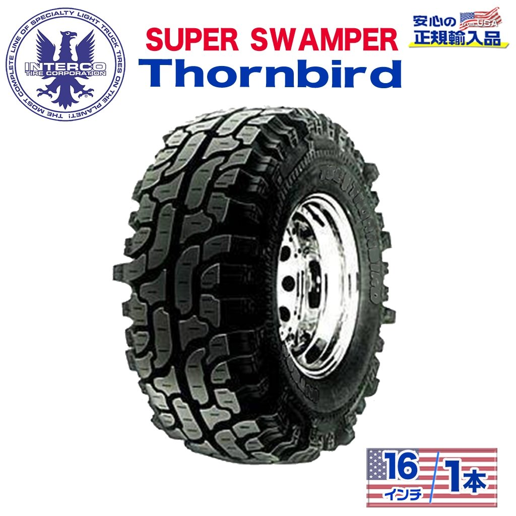 【INTERCO TIRE (インターコタイヤ) 日本正規輸入総代理店】タイヤ1本SUPER SWAMPER (スーパースワンパー) Thornbird (ソーンバード)30x11.5/16LT ブラックレター バイアス