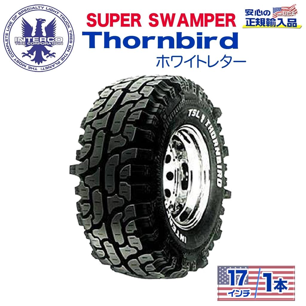 【INTERCO TIRE (インターコタイヤ) 日本正規輸入総代理店】タイヤ1本SUPER SWAMPER (スーパースワンパー) Thornbird (ソーンバード)35x12.5/17LT ホワイトレター バイアス