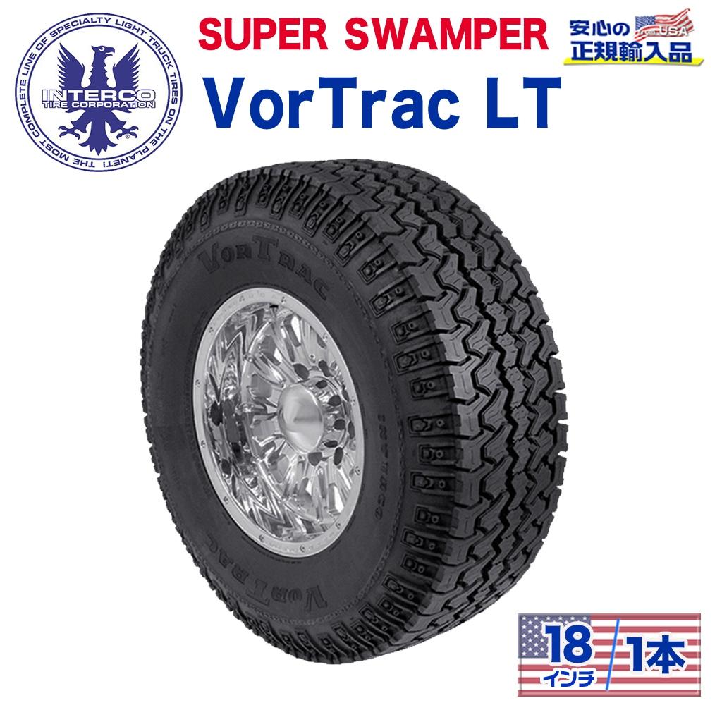 【INTERCO TIRE (インターコタイヤ) 日本正規輸入総代理店】タイヤ1本SUPER SWAMPER (スーパースワンパー) VorTrac LT (ボートラック)37x12.5R18LT ブラックレター ラジアル