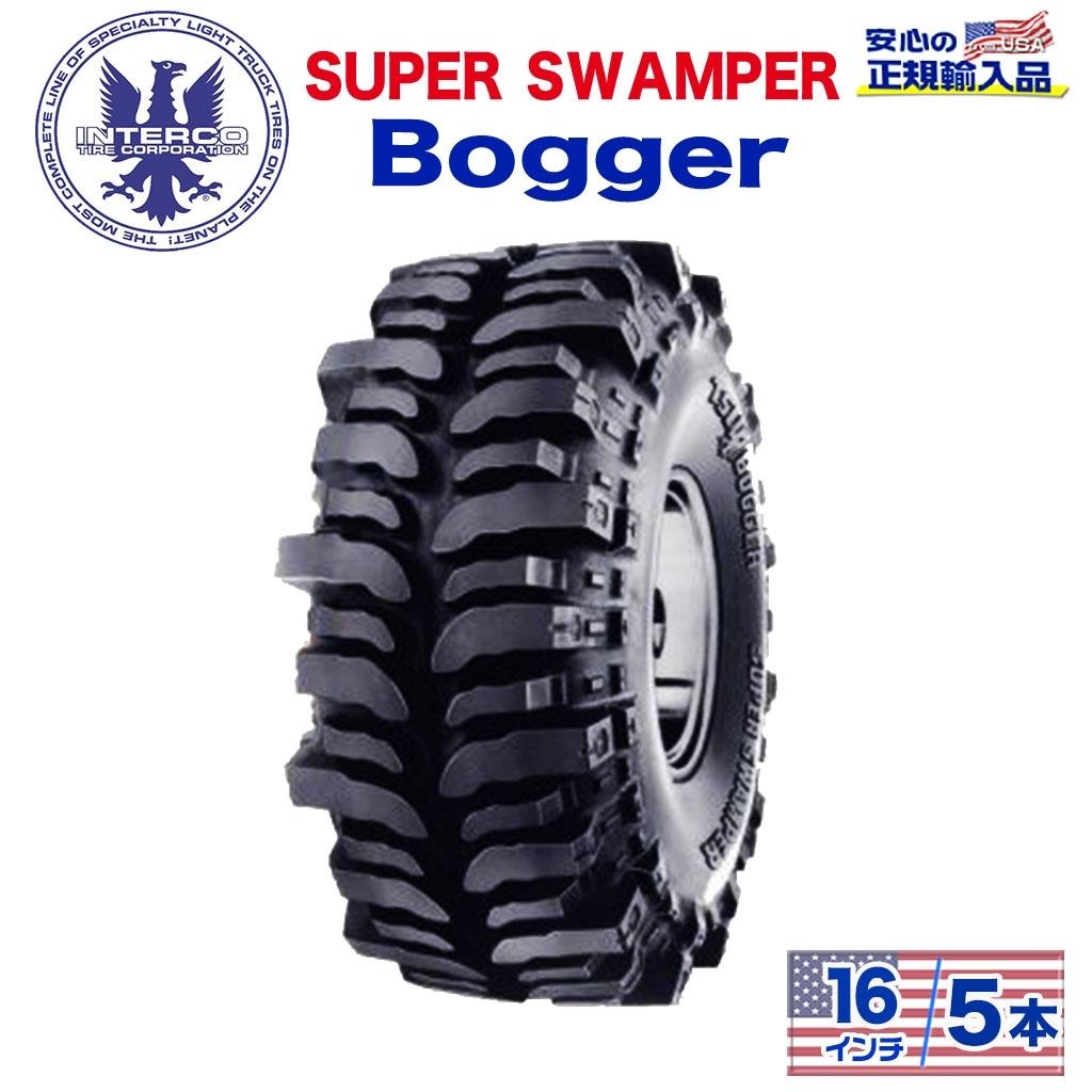 【INTERCO TIRE (インターコタイヤ) 日本正規輸入総代理店】タイヤ5本SUPER SWAMPER (スーパースワンパー) Bogger (ボガー)38.5x11/16LT ブラックレター バイアス