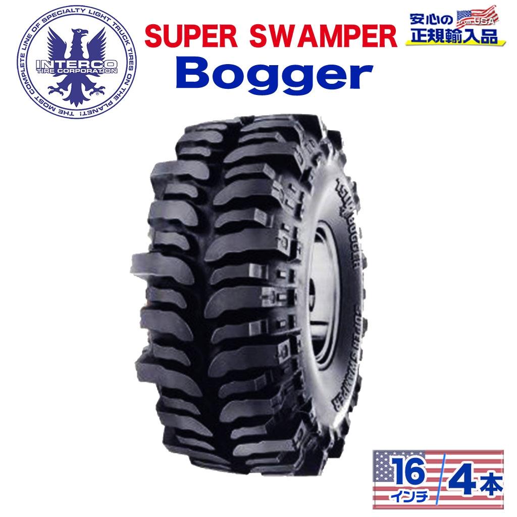 【INTERCO TIRE (インターコタイヤ) 日本正規輸入総代理店】タイヤ4本SUPER SWAMPER (スーパースワンパー) Bogger (ボガー)35x14.5/16LT ブラックレター バイアス