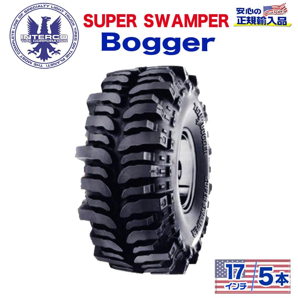 【INTERCO TIRE (インターコタイヤ) 日本正規輸入総代理店】タイヤ5本SUPER SWAMPER (スーパースワンパー) Bogger (ボガー)44x19.5/17LT ブラックレター バイアス