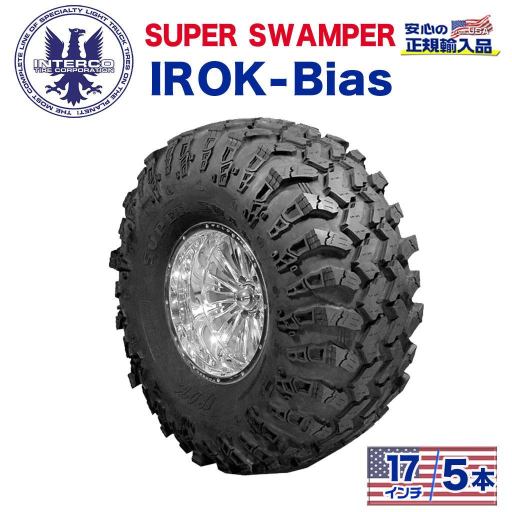 【INTERCO TIRE (インターコタイヤ) 日本正規輸入総代理店】タイヤ5本SUPER SWAMPER (スーパースワンパー) IROK-Bias (アイロック バイアス)49x21/17LT ブラックレター バイアス