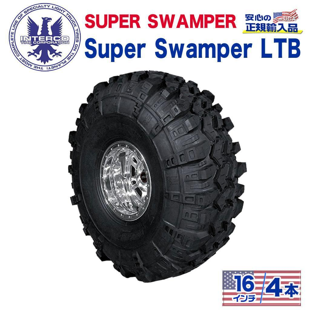 【INTERCO TIRE (インターコタイヤ) 日本正規輸入総代理店】タイヤ4本SUPER SWAMPER (スーパースワンパー) Super Swamper LTB (スーパースワンパー LTB)34x10.5/16LT ブラックレター バイアス