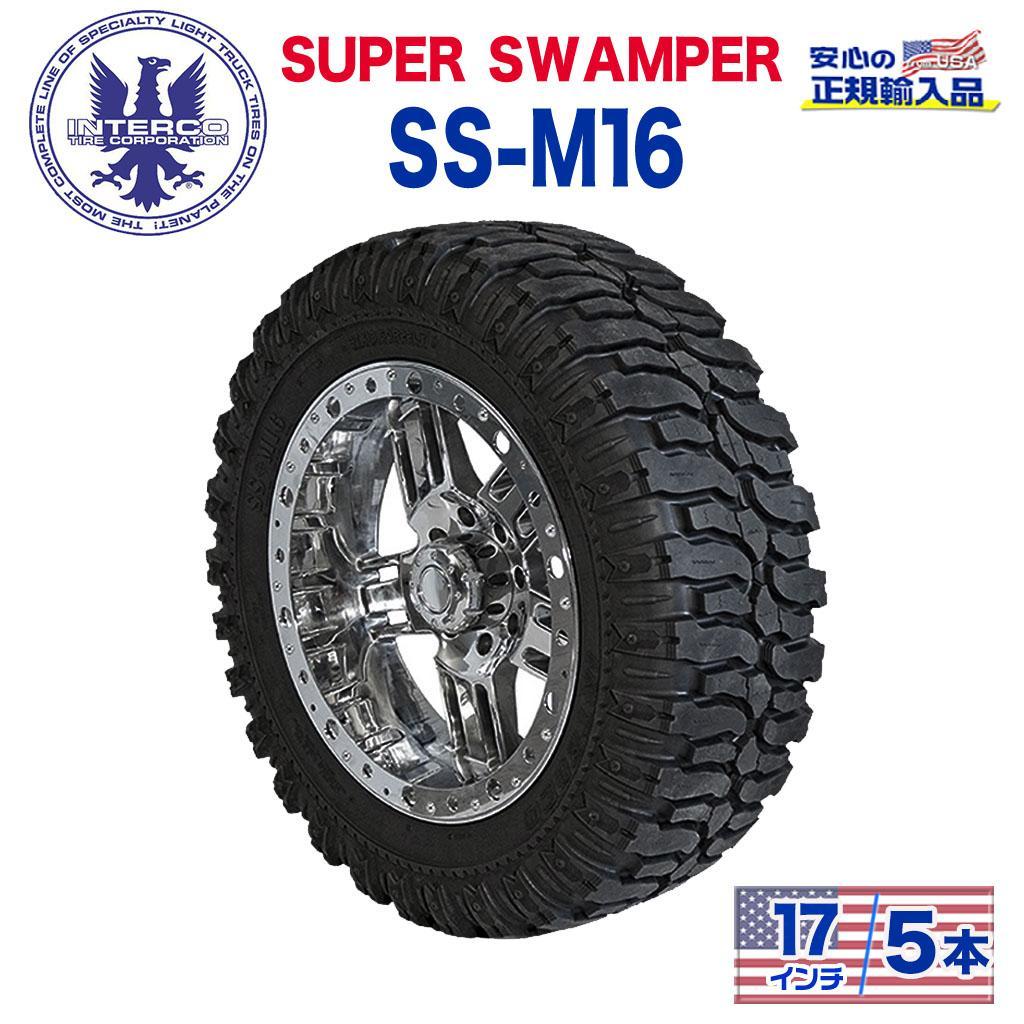 新着商品 【INTERCO TIRE SS-M16 (インターコタイヤ) ラジアル 日本正規輸入総代理店】タイヤ5本SUPER SWAMPER (スーパースワンパー) SS-M16 (-)31x10.5R17LT SWAMPER ブラックレター ラジアル, ソロキャンプ&テントのSmile Mart:7a22e641 --- promilahcn.com