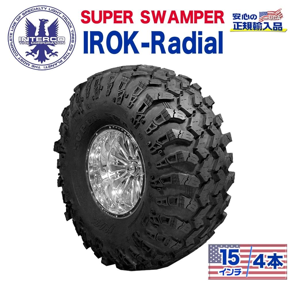 【INTERCO TIRE (インターコタイヤ) 日本正規輸入総代理店】タイヤ4本SUPER SWAMPER (スーパースワンパー) IROK - Radial (アイロック ラジアル)36x13.5R15LT ブラックレター ラジアル