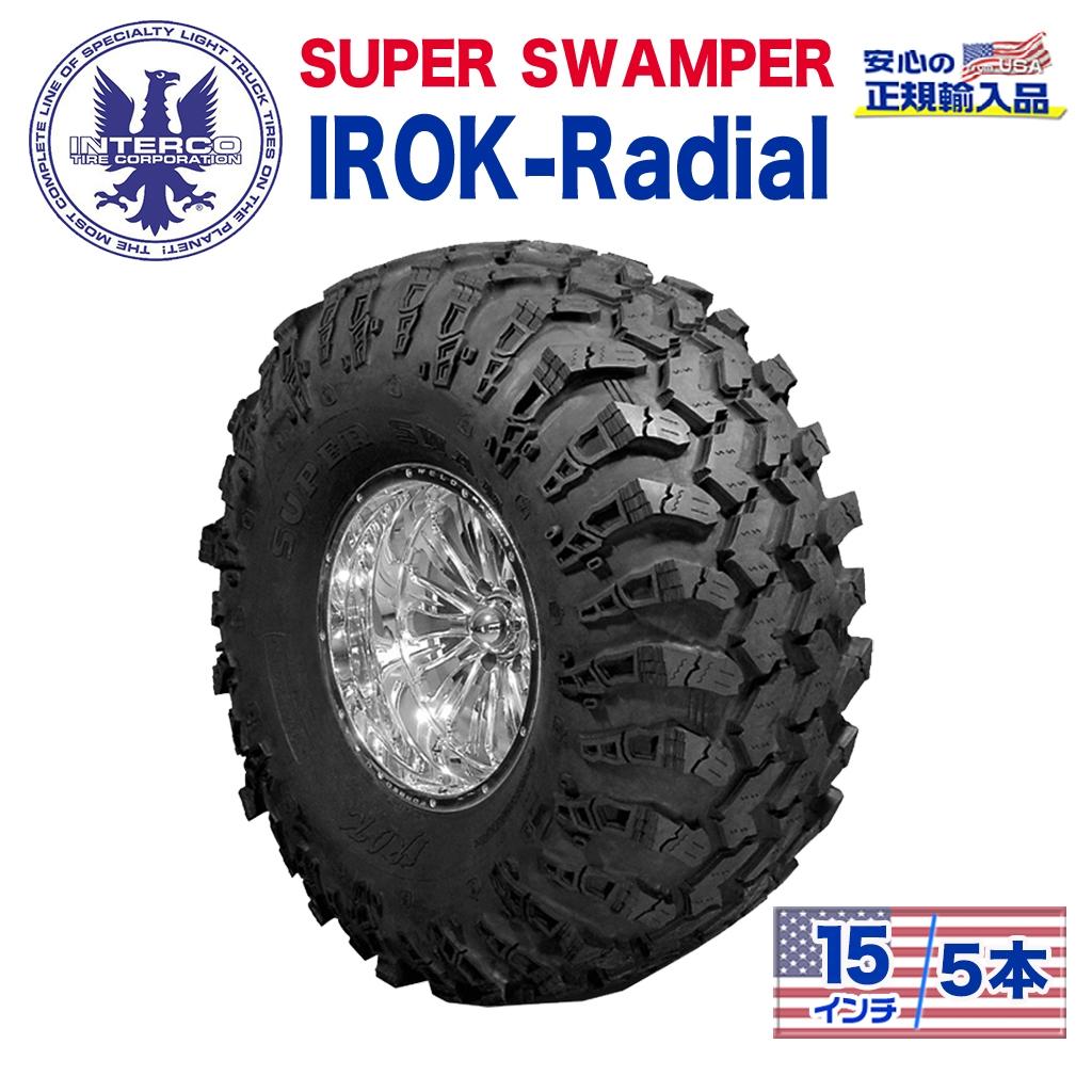 【INTERCO TIRE (インターコタイヤ) 日本正規輸入総代理店】タイヤ5本SUPER SWAMPER (スーパースワンパー) IROK - Radial (アイロック ラジアル)37x12.5R15LT ブラックレター ラジアル