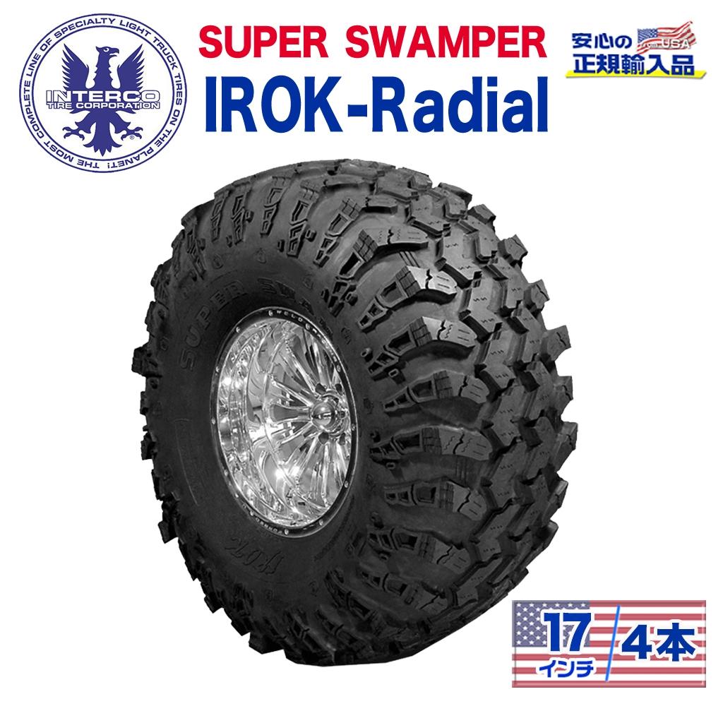 【INTERCO TIRE (インターコタイヤ) 日本正規輸入総代理店】タイヤ4本SUPER SWAMPER (スーパースワンパー) IROK - Radial (アイロック ラジアル)37x12.5R17LT ブラックレター ラジアル