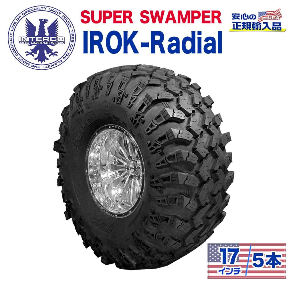 【INTERCO TIRE (インターコタイヤ) 日本正規輸入総代理店】タイヤ5本SUPER SWAMPER (スーパースワンパー) IROK - Radial (アイロック ラジアル)41x14.5R17LT ブラックレター ラジアル