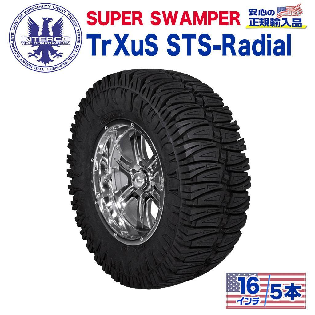【INTERCO TIRE (インターコタイヤ) 日本正規輸入総代理店】タイヤ5本SUPER SWAMPER (スーパースワンパー) TrXuS STS - Radial (トラクサス ラジアル)36x14.5R16LT ブラックレター ラジアル