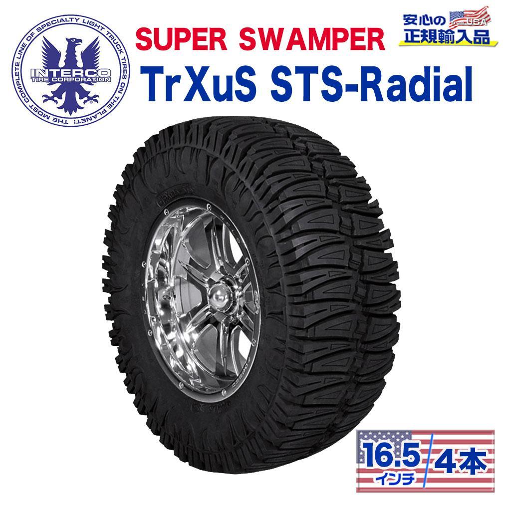 【INTERCO TIRE (インターコタイヤ) 日本正規輸入総代理店】タイヤ4本SUPER SWAMPER (スーパースワンパー) TrXuS STS - Radial (トラクサス ラジアル)38x15.5R16.5LT ブラックレター ラジアル