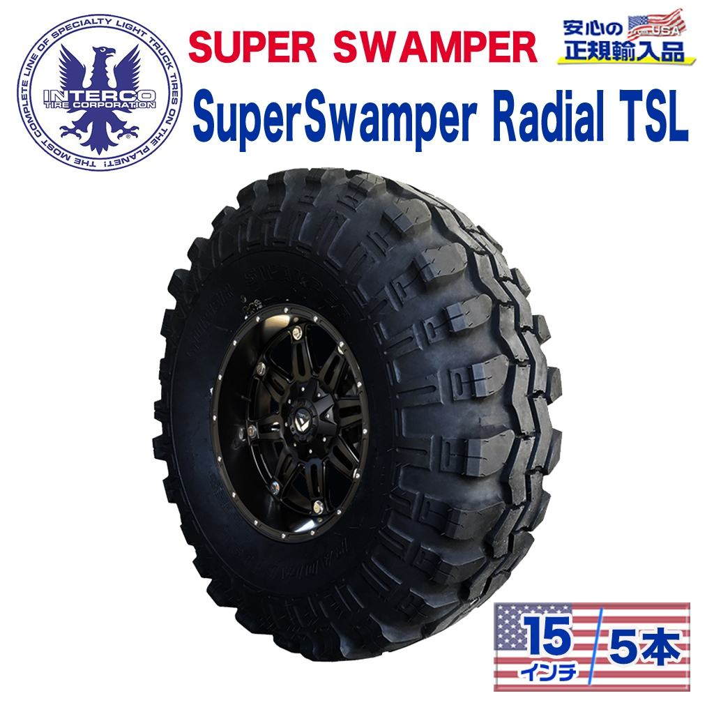 オフロード パーツ 足回り 供え 全国送料無料 マッドテレーン INTERCO TIRE インターコタイヤ 日本正規輸入総代理店 タイヤ5本SUPER ラジアル 18%OFF Radial Super 30x10.5R15LT TSL Swamper スーパースワンパー SWAMPER ブラックレター