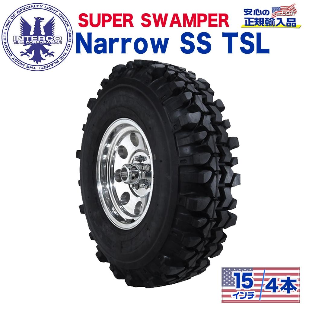 【INTERCO TIRE (インターコタイヤ) 日本正規輸入総代理店】タイヤ4本SUPER SWAMPER (スーパースワンパー) Narrow SS TSL (ナロー)34x9.5/15LT ブラックレター バイアス