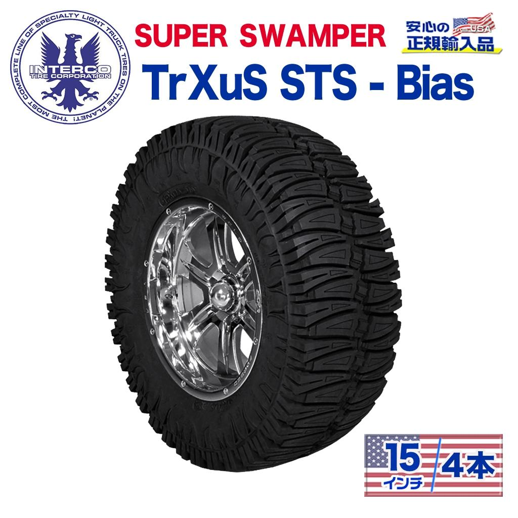 【INTERCO TIRE (インターコタイヤ) 日本正規輸入総代理店】タイヤ4本SUPER SWAMPER (スーパースワンパー) TrXuS STS - Bias (トラクサス バイアス)44x21/15LT ブラックレター バイアス