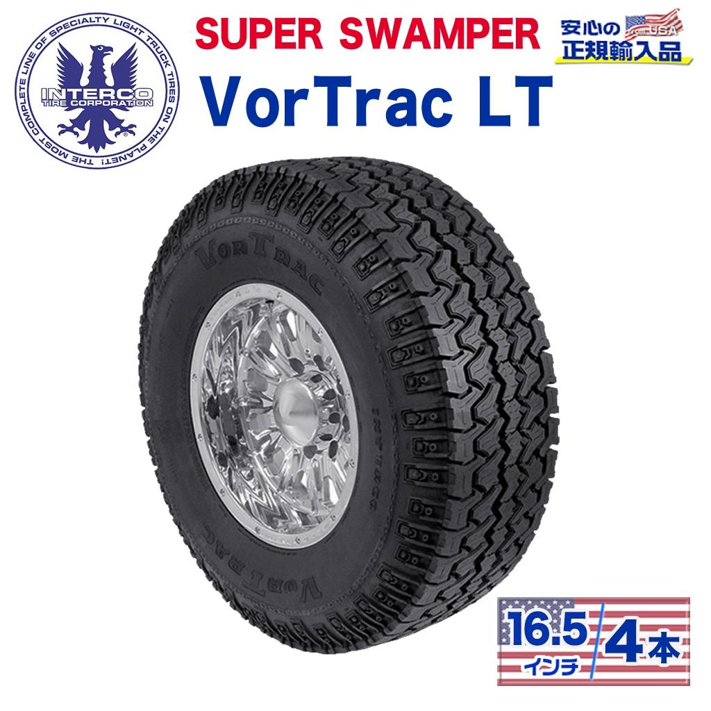 【INTERCO TIRE (インターコタイヤ) 日本正規輸入総代理店】タイヤ4本SUPER SWAMPER (スーパースワンパー) VorTrac LT (ボートラック)35x12.5R16.5LT ブラックレター ラジアル