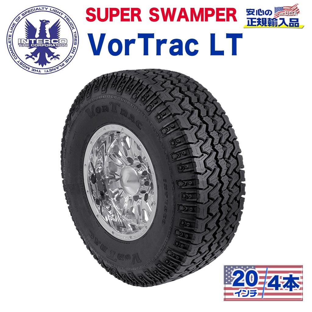 【INTERCO TIRE (インターコタイヤ) 日本正規輸入総代理店】タイヤ4本SUPER SWAMPER (スーパースワンパー) VorTrac LT (ボートラック)37x12.5R20LT ブラックレター ラジアル