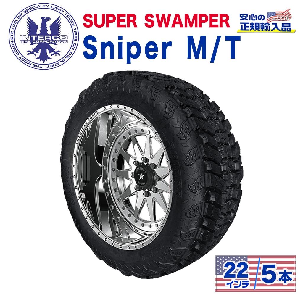 【INTERCO TIRE (インターコタイヤ) 日本正規輸入総代理店】タイヤ5本SUPER SWAMPER (スーパースワンパー) Sniper M/T (スナイパー)38x13.50R22 ブラックレター ラジアル