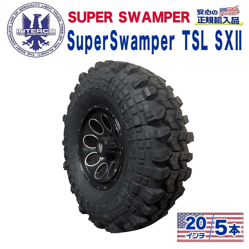 【INTERCO TIRE (インターコタイヤ) 日本正規輸入総代理店】タイヤ5本SUPER SWAMPER (スーパースワンパー) Super Swamper TSL SXII (スーパースワンパー)45x14.50-20 ブラックレター バイアス